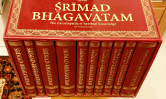Bhagavatm